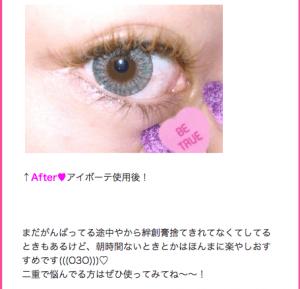 peko_blog3