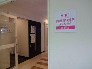 shonan_okinawa