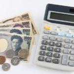 【品川美容外科】二重整形の料金一覧・もっと安くなる!割引を受ける方法